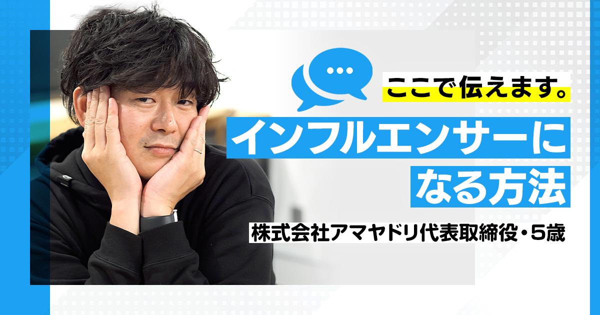 編集・ライター、マンガ