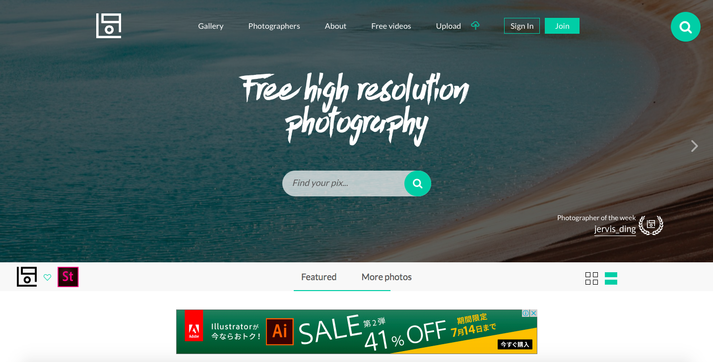 Free high resolution photography -Life of Pix- Webサイト