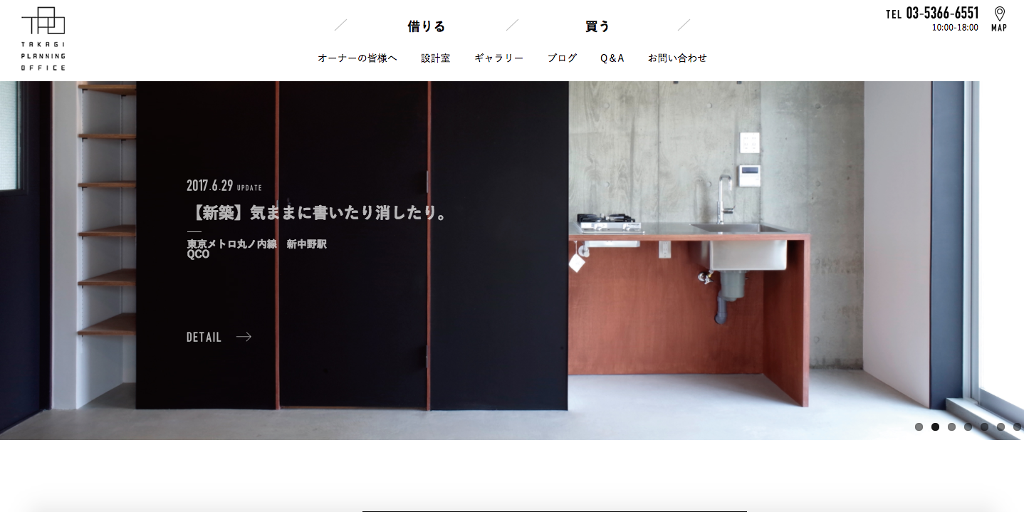 TAKAGI PLANNING OFFICE