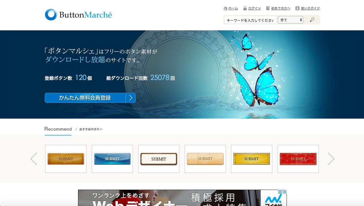 Button Marche