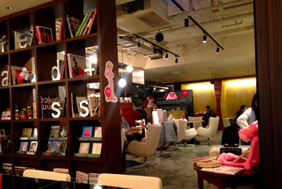 Cafe add+ress(カフェアドレス)
