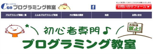 PHP 初心者