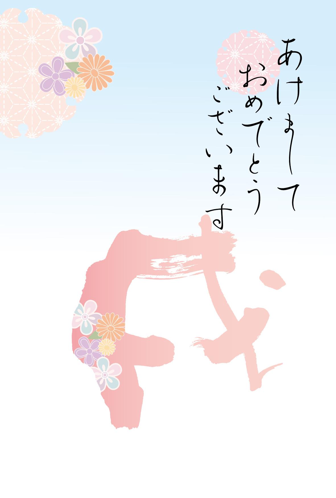 2018年/犬年】おしゃれ年賀状イラスト・テンプレート素材サイト20選