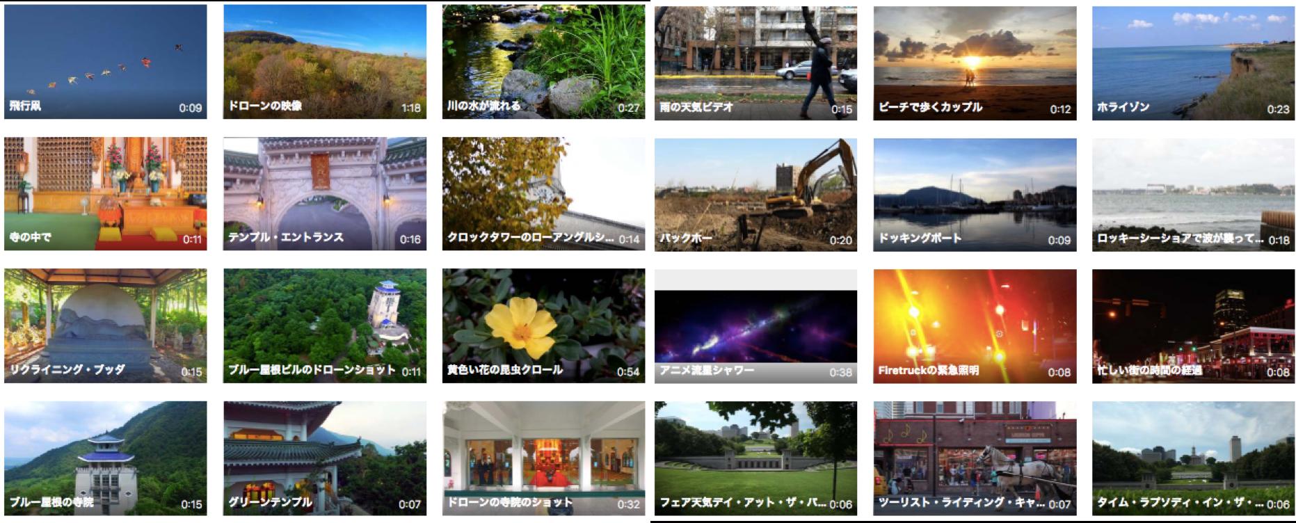 【保存版】Web制作に無料の動画素材集!背景にぴったりな映像があるサイト16選