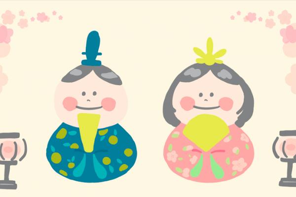 もうすぐ3月!ひなまつり&ひな飾りのかわいい無料イラスト素材15選