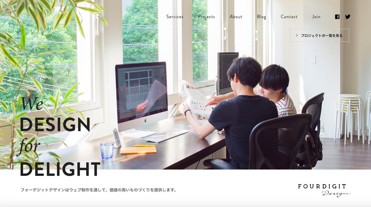 FOURDIGIT DESIGN Inc.