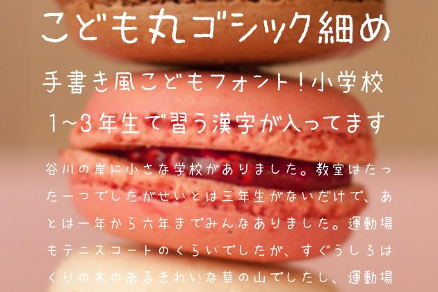 http://69254b690f035876.main.jp/typ/wp-content/uploads/2015/05/image_kodomo_thin.jpg
