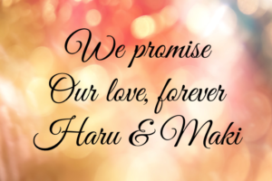 6月の結婚式におすすめ!幸せになるウェルカムボードの文字フォント20選