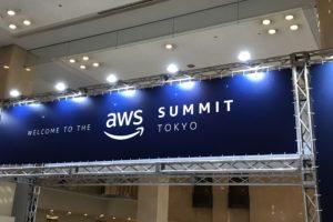 AWS Summit2018レポート(2) サーバレス関連の話題をひたすら追った