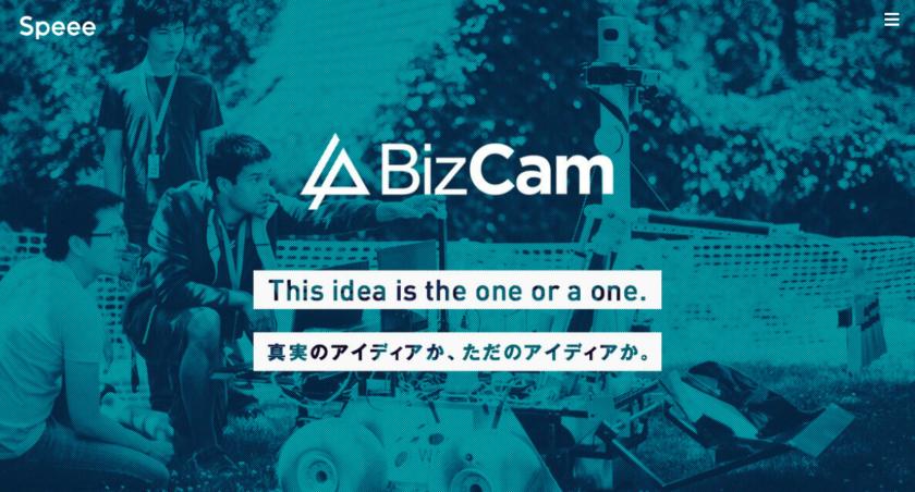 BizCam