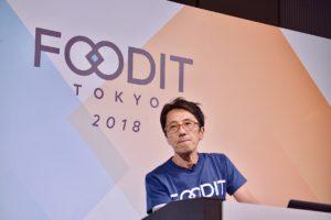 【FOODIT TOKYO 2018】トレタが考える、2億人の飲食店予約データを活用した「明るい未来」