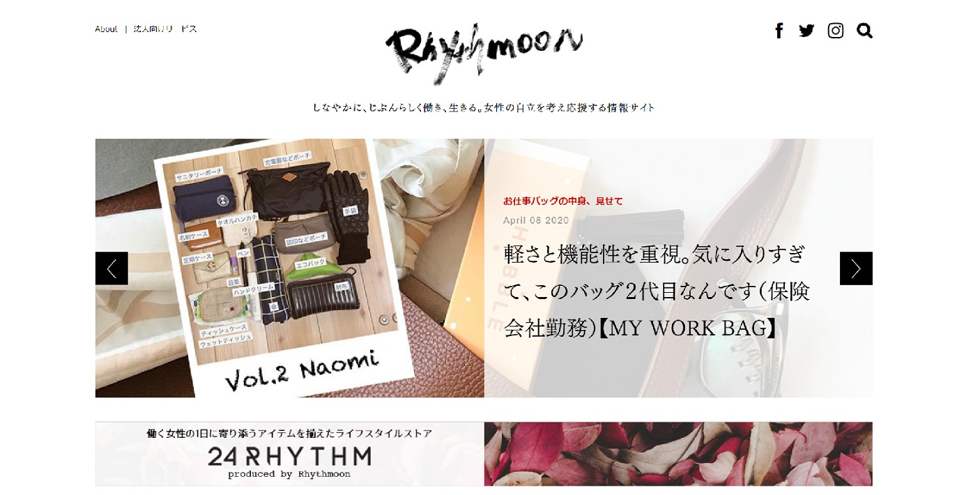 8. Rhythmoon(リズムーン)